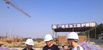 市城投公司董事长章华国庆节实地查看在建还建房项目