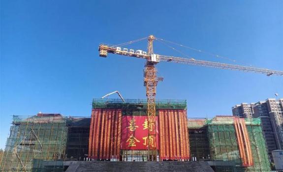 潜江革命英雄纪念馆主体封顶